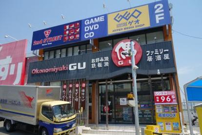 お好み焼き偶須磨北店の画像1