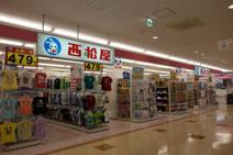 西松屋チェーン北須磨店