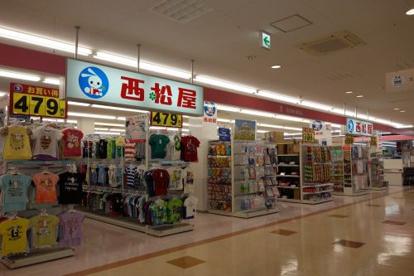 西松屋チェーン北須磨店の画像1