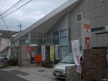 八尾恩智郵便局の画像1