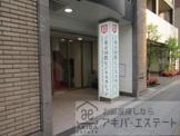東京国際ビジネスカレッジ