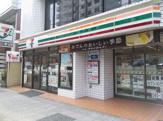 セブンイレブン・横浜浅間下店