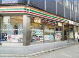 セブンーイレブン横浜南幸2丁目店