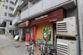ほっともっと 神戸古湊通店