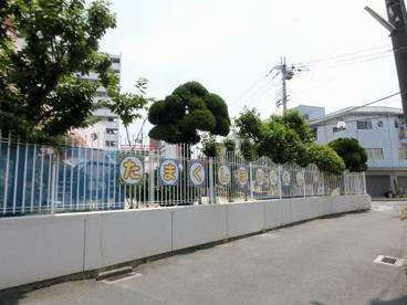 玉串保育園の画像2