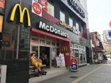 マクドナルド 神戸元町店