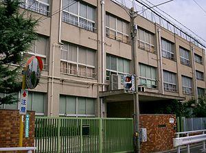 大阪市立墨江小学校の画像1