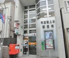 杉並桜上水郵便局の画像1