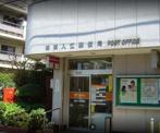横浜入江郵便局