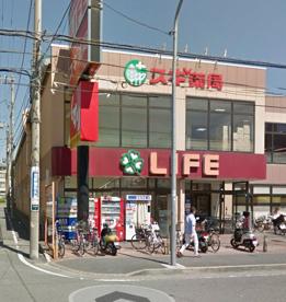 スギ薬局大口店の画像1
