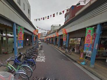 さぼてん 大口商店街店の画像1