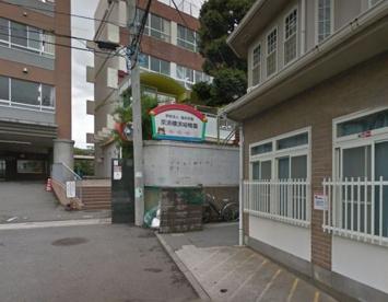 京浜横浜幼稚園の画像1