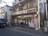 セブンイレブン渋谷本町2丁目店