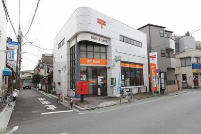 練馬西大泉三郵便局の画像1