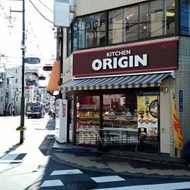 オリジン弁当 蓮沼店の画像1
