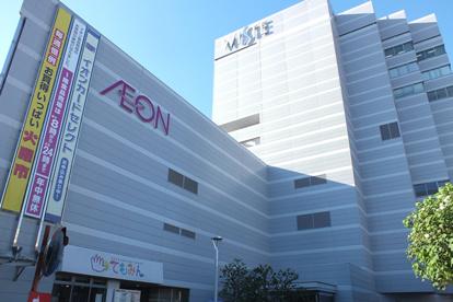 イオン 野田阪神店|AEONの画像1
