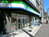 ファミリーマート戸部七丁目店