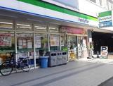 ファミリーマート鈴木高島町店