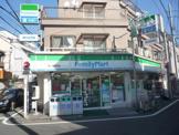 ファミリーマート本町幡ケ谷店