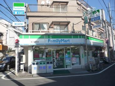 ファミリーマート本町幡ケ谷店の画像1