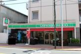 ローソンストア100 蓮沼駅前店