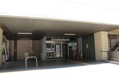 大田都税事務所の画像2