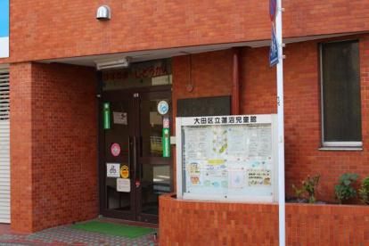 蓮沼児童館の画像1