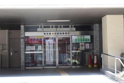 大田区役所 蒲田西特別出張所の画像1