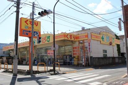 どらっぐぱぱす 下丸子店の画像2