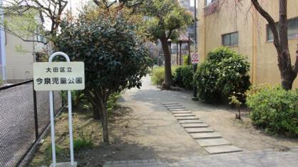 今泉児童公園の画像3