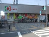 イズミヤ尼崎店
