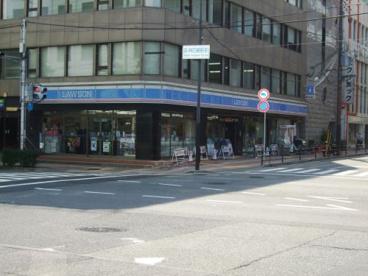 ローソン御園店の画像1