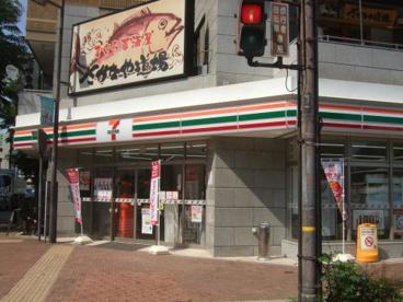 セブンイレブン阪神尼崎駅前の画像1
