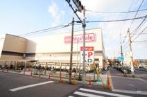 マックスバリュ駒川中野店