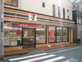 セブン-イレブン 横浜平沼1丁目店