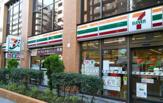 セブン−イレブン 横浜駅東口店