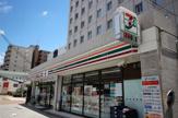 セブンイレブン 神戸西上橘通1丁目店