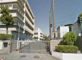 横浜市立小机小学校