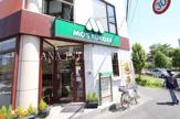 モスバーガー 東川口駅前店
