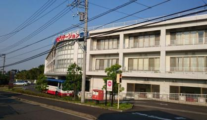 新横浜リハビリテーション病院の画像1