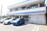 ローソン 新井宿駅前店