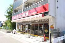 ぎょうざの満洲・鳩ヶ谷駅前店