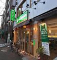 モスバーガー阿佐ヶ谷北店