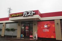 ガスト 西国分寺店