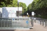 横浜国立大学常盤台キャンパス