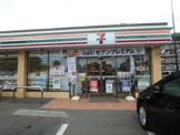 セブン-イレブン 川崎長尾橋店