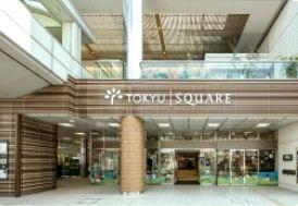 東急スクエアの画像1