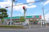 ドラッグ セイムス 戸塚3丁目店