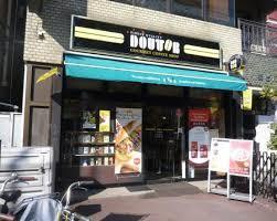ドトールコーヒーショップ入谷駅前店の画像1