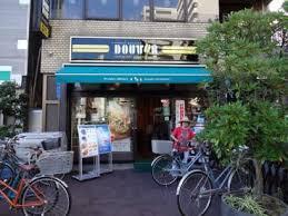 ドトールコーヒーショップ入谷駅前店の画像4